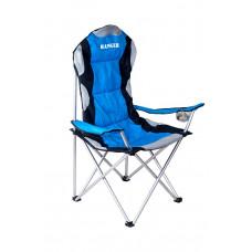 Кресло складное Ranger  SL-751 Blue