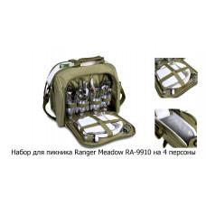 Набор для пикника Ranger Meadow