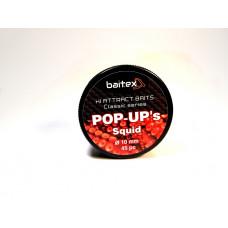 Baitex Бойл Плавающий Насадочный Pop-Ups Classic (10 мм) 45шт - Squid