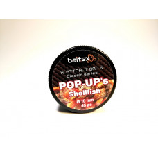 Baitex Бойл Плавающий Насадочный Pop-Ups Classic (10 мм) 45шт - Shellfish