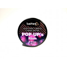 Baitex Бойл Плавающий Насадочный Pop-Ups Classic (10 мм) 45шт - Plum