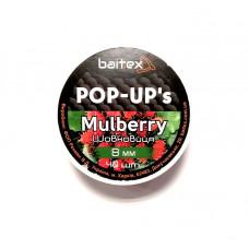 Baitex Бойл Плавающий Насадочный Pop-Ups Classic (8 мм) 40шт - Mulberry