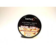 Baitex Бойл Плавающий Насадочный Pop-Ups Classic (10 мм) 45шт - White chocolate