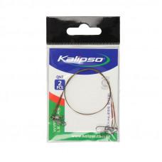 Поводок Kalipso 7*7 10кг 20см(2шт)