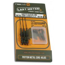 Оснастка карповая Prologic Safety Clip QC Swivel Metal Core Leader 80 cm 45 lbs (3шт/уп)