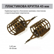 годівниця кругла 45 мм / 35 грам пластикова