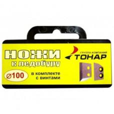 Комплект ножей к Барнаульскому ледобуру Тонар ЛР-100