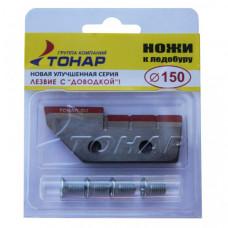 Комплект ножей к Барнаульскому ледобуру Тонар ЛР-150